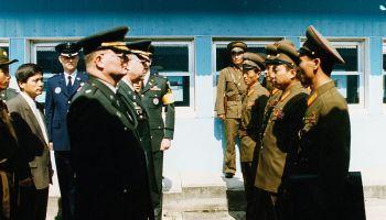 Dissertation on public opinion and korean war