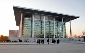 World Peace Center