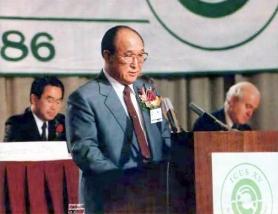 ICUS XV Washington 1986