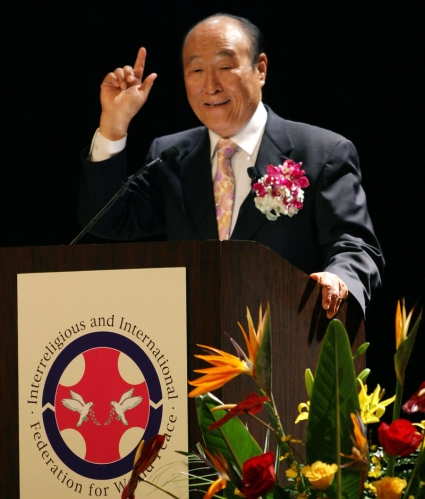 REV SUN MYUNG MOON