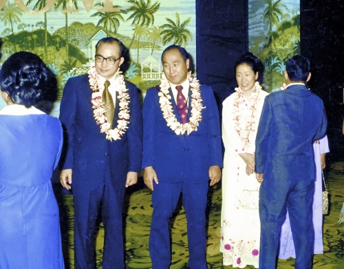 Hawaii-'74reception-A